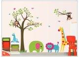 Harga Home Decor Wallsticker Stiker Dinding Df5071 Multicolor Asli Home Decor