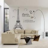 Promo Diskon Besar Besaran Rumah Paris Menara Eiffel Dekorasi Kamar Wall Sticker Stiker Gaya Vinil Yang Dapat Dilepas Intl