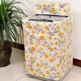 Beli Hw Cover Mesin Cuci Buka Atas Type A Yellow Flower Di Indonesia