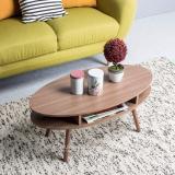 Diskon Ifurnholic Pieree Oval Coffee Table Coklat Tua Gratis Pengiriman Pulau Jawa Dan Denpasar Ifurnholic Jawa Timur