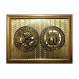 Toko Jual Inno Foto Bingkai Kaligrafi Muslim Allah Muhammad 40X55 Cm Gold