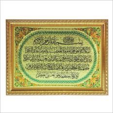 inno-foto-bingkai-kaligrafi-muslim-ayat-kursi-1-28x38-cm-gold-8290-60107697-47f04e432f1223abb9f31c752277b089-catalog_233 Inilah Daftar Harga Foto Dress Batik Muslim Paling Baru saat ini