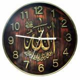 Harga Inno Foto Jam Dinding Muslim Ne 8821E Diameter 25 Cm Coklat Gold Origin