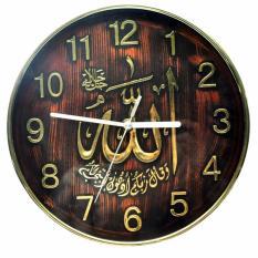 inno-foto-jam-dinding-muslim-ne-8821e-diameter-25-cm-coklatgold-6919-45758093-fb7636d4e13d5acb7af0d72f1e973efe-catalog_233 Inilah Daftar Harga Foto Dress Batik Muslim Paling Baru saat ini