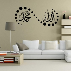 Spesifikasi Muslim Islam Seni Kaligrafi Bismillah Mural Removable Wall Stiker Dekorasi Kamar Internasional Lengkap