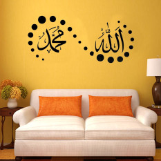 Daftar Harga Kebudayaan Islam Muslim Al Quran Kaligrafi Wall Sticker Dekorasi Rumah Yang Dapat Dilepas Oem