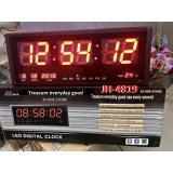 Jual Jam Dinding Digital Led Jh 4819 Led Clock Di Dki Jakarta