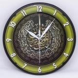 Harga Jam Dinding On Time Nuansa Islami Kaligrafi An Naas Dan Spesifikasinya