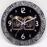 Harga Jam Dinding Pioneer Nuansa Islamic Baru Murah