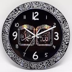 Spesifikasi Jam Dinding Pioneer Nuansa Islamic Dan Harga