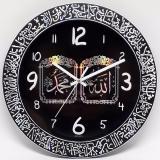 Beli Jam Dinding Pioneer Nuansa Islamic Kaligrafi Secara Angsuran