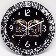 Perbandingan Harga Jam Dinding Pioneer Nuansa Islamic Kaligrafi Pioneer Di Indonesia