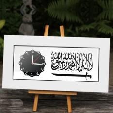Jam Dinding Tauhid - Free Bross Dagu / Cocok Untuk Jilbab Pashmina Aksesoris Untuk Pengantin