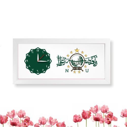 Jam JatiDiri NU Bisa Untuk JatiDiri NU - Ruang Tamu - Bonus Souvenir Bross Mewah Untuk Jilbab Voile Aksesoris Untuk Pengantin