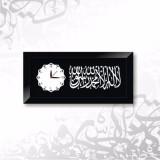 Pusat Jual Beli Jam Kaligrafi Al Liwa Cantik Terlaris Indonesia