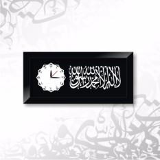 Harga Jam Kaligrafi Al Liwa Cantik Terlaris Yang Bagus