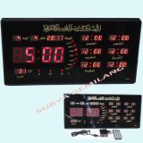 Jual Jam Masjid Digital Jam Waktu Sholat Ukuran 45X22Cm Led Plus Remot Control Online Di Dki Jakarta