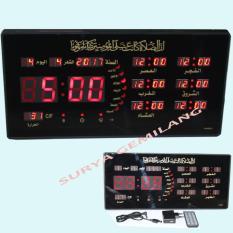 Jam Masjid Digital Jam Waktu Sholat Ukuran 45X22Cm Led Plus Remot Control Murah