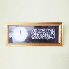 Jam Meja Kaligrafi Syahdat Terlaris - Gratis Bross Cantik Untuk Jilbab Rajut Aksesoris Untuk Hijab