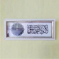 Jam Meja Tauhid - Free Bross Dagu / Cocok Untuk Jilbab Pashmina Aksesoris Untuk Pengantin