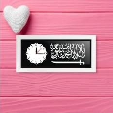 Jam Tauhid Dinding Kamar -  Bonus Souvenir Cantik Untuk Jilbab Voile Aksesoris Untuk Istri