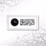 Review Tentang Jam Tauhid Dinding Kamar Dapat Souvenir Cantik Untuk Jilbab Corak Aksesoris Untuk Anak Anak