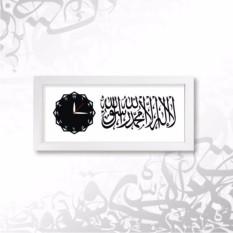 Jam Tauhid Dinding Kamar Dapat Souvenir Cantik Untuk Jilbab Corak Aksesoris Untuk Anak Anak Hijabku Murah Diskon 40