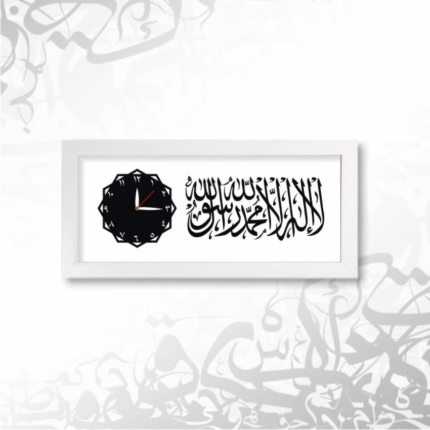 Jam Tauhid Dinding Kamar -  Dapat Souvenir Cantik Untuk Jilbab Corak Aksesoris Untuk Pengantin