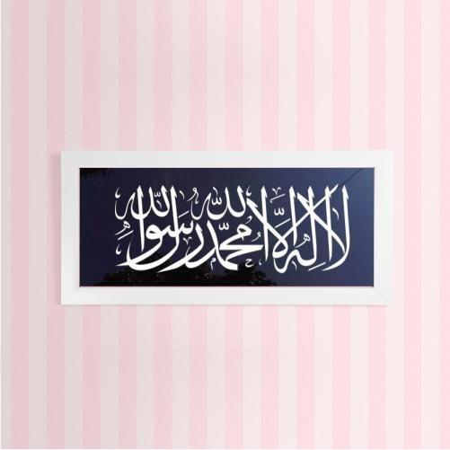 Frame Tauhid Dinding Kamar -  Dapat Souvenir Cantik Untuk Jilbab Corak Aksesoris Untuk Pengantin
