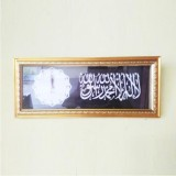 Harga Jam Tauhid Dinding Kamar Dapat Souvenir Cantik Untuk Jilbab Voile Aksesoris Untuk Si Cantik Original