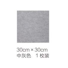 Jepang Diimpor Kayu Lantai Tikar Serat Plastik Bebas Ruang Tamu Meja Kopi Ubin Lantai Tikar Kamar Tidur Karpet Pad Non -slip Mat-Intl
