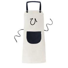 Japanese Katakana Character HI Cooking Kitchen Beige Adjustable Bib Apron Pocket Women Men Chef Gift - intl