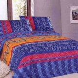 Beli Jasmine Set Bed Cover Avika 280 Tc 180 X 200 Jasmine Asli
