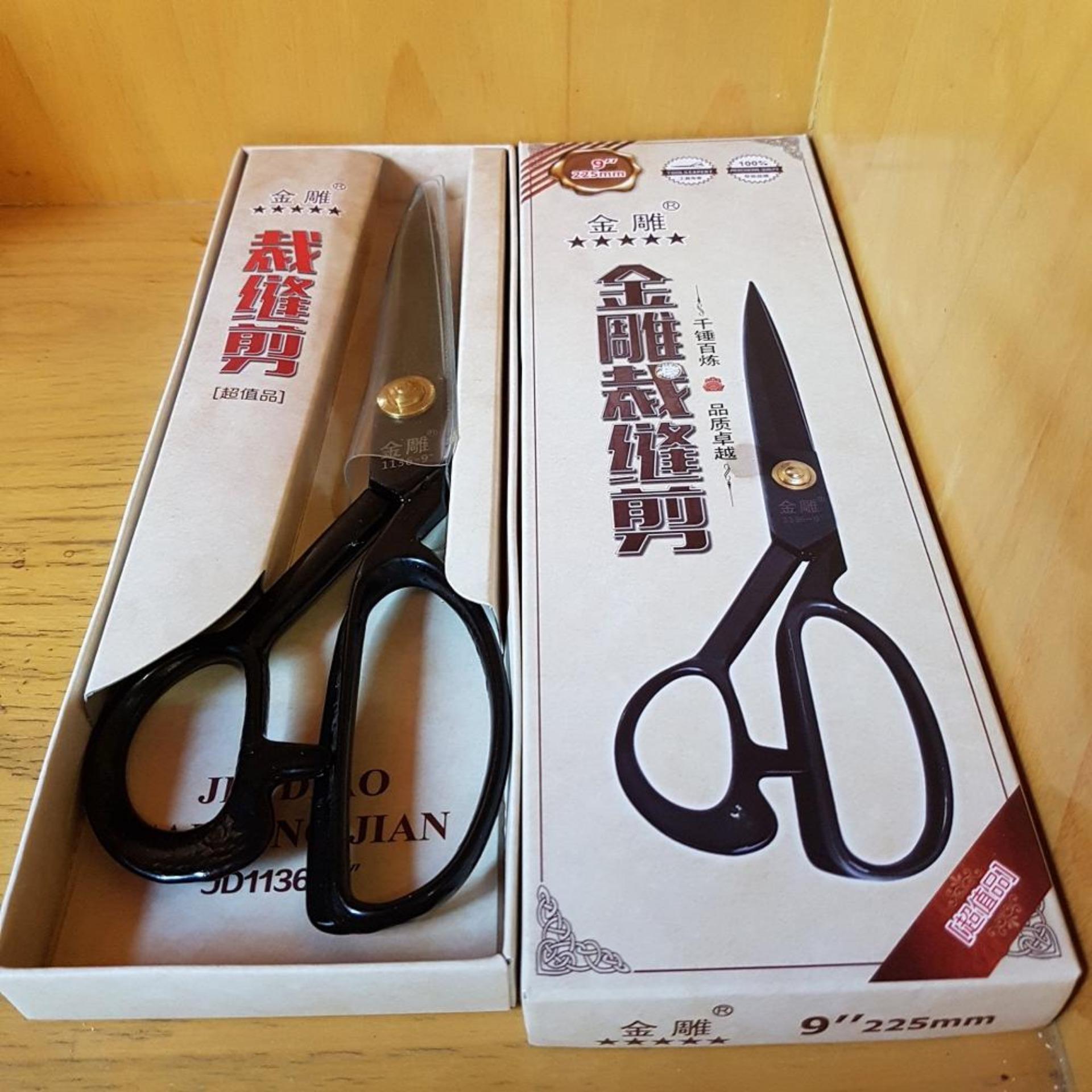 Harga Penawaran Jin Diao JD1136-9 Gunting Kain 9 inch - 225mm discount - Hanya Rp94.285