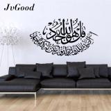 Review Jvgood Islamic Wall Stiker Kutipan Muslim Arab Dekorasi Rumah Islam Vinyl Decals Art Dekorasi Rumah Wallpaper Kamar Tidur 57X31 Cm