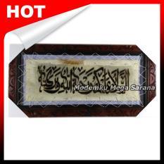 Kaligrafi Assalamualaikum Kulit Kambing Kualitas Ekspor - 60x30 Cm - Coklat Ukir Cuik