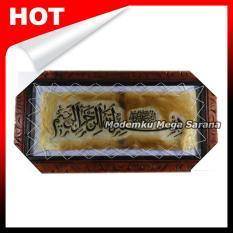 Kaligrafi Bismillah Kulit Kambing Kualitas Ekspor - 60x30 Cm - Coklat Ukir Cuik