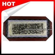 Kaligrafi Syahadat Kulit Kambing Kualitas Ekspor - 60x30 Cm - Coklat Ukir Cuik