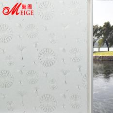 Kamar Mandi Tembus Cahaya Buram Gelas Pelindung Layar Stiker JendelaIDR79800. Rp 80.900