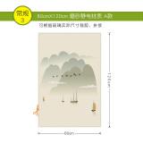Dicor Lapisan Kaca Tembus Cahaya Tidak Transparan Tiongkok Diskon 50