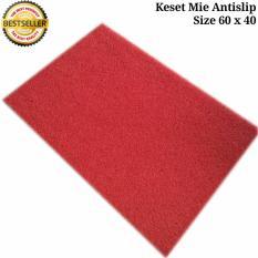 Karmob / Keset Lantai / Keset Kamar Mandi / Keset Anti Slip / Keset Anti Licin / Keset Karet / Keset Dapur / Keset Mie - Ukuran 60cm x 40cm