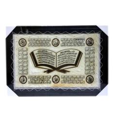 Kerajinan Jogja Kaligrafi Alfatihah, Ayat Kursi & Asmaul Kulit Kambing 70x50cm - Bingkai Hitam