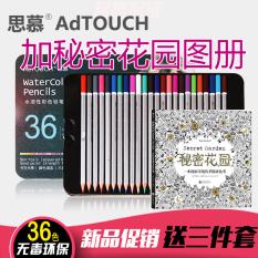 Harga Kerinduan Besi Kotak Menggambar Pensil Warna Yang Larut Dalam Air Warna Timbal Oem Asli