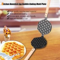 Dapur Telur Antilengket Bubble Baking Mold Plate Waffle Maker Pan Alat untuk Home Penggunaan Komersial-Intl