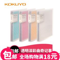 Beli Kokuyo A5 B5 Indeks Notebook Lepas Klip Buku Harian Lepas Online Terpercaya