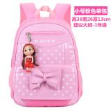 Korea Fashion Style Siswa Sekolah Dasar Anak Perempuan Gadis Tas Ransel Tas Sekolah Anak Diskon Tiongkok