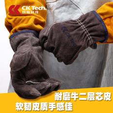 Kulit tahan suhu tinggi tukang las sarung tangan las sarung tangan