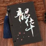 Daftar Harga Gufenglianmeng Buku Harian Fusheng Berongga Kemasan Benang Oem