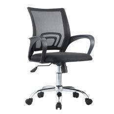Kursi Kantor Ruang Kerja Rumah  c6df221ceb