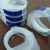 Toko Label Tape Emboss Motex Dymo Lengkap